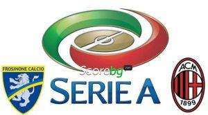 Прогноза за Фрозиноне - Милан