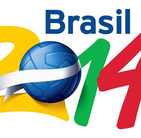 Бразилия 2014 – прогноза