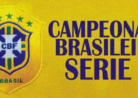 Бразилия – Кампеонато Бразилиеро