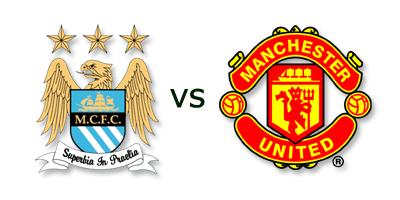 Прогноза Манчестър Сити vs Манчестър Юнайтед