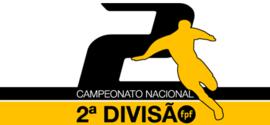 Португалия – Сегунда Лига