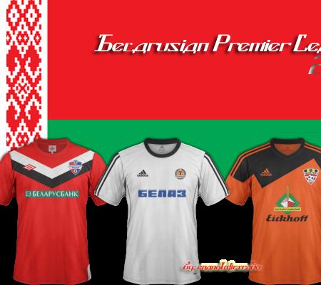 Прогнози за най-интересните мачове в Беларус