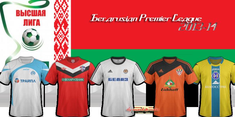 Прогноза за Беларус – Висша лига