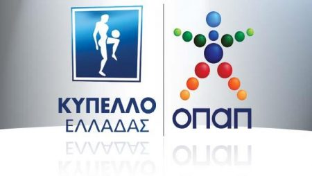 Betting tip for Greek Cup