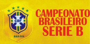 Бразилия - Камеонато Бразилиеро - Серия В
