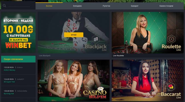 kazino-na-jivo