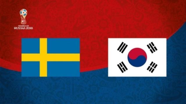 Швеция – Южна Корея – прогноза
