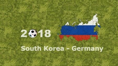 Прогноза Южна Корея – Германия
