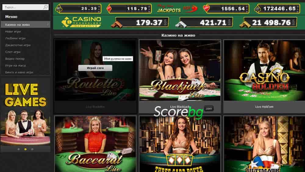казино игри в ефбет