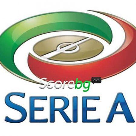 Прогноза за Милан – Рома
