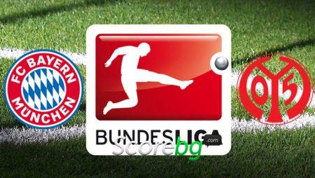Байерн Мюнхен – Майнц 05